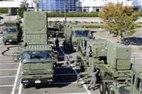 愛知で空自がPAC3訓練公開 北ミサイルに備え
