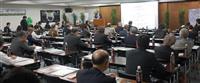 万博、うめきたの緑化推進プロジェクトが発足 記念シンポ開催