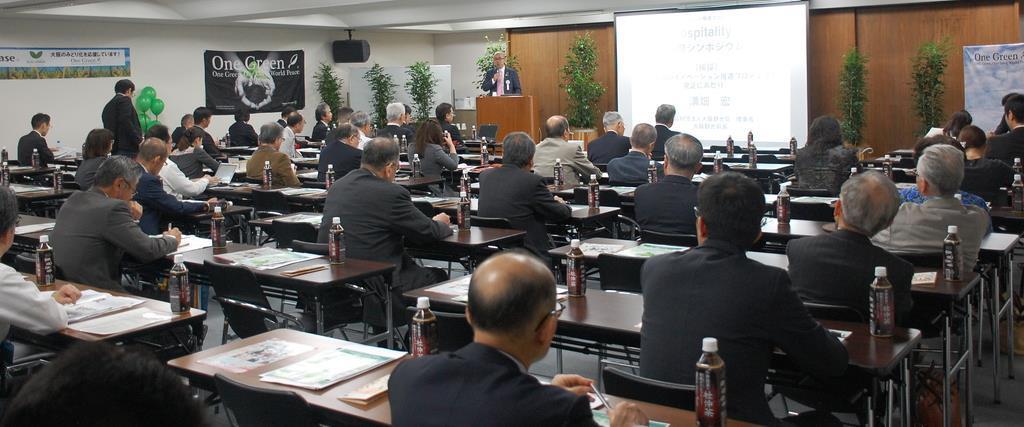 6日、大阪市内で開催された「みどりのイノベーション推進会議」の記念シンポジウム(黒川信雄撮影)