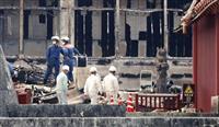 出火原因、電気系統が濃厚 配線に複数ショート痕も 首里城火災