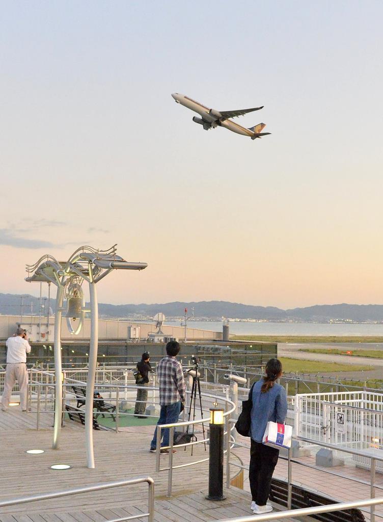 関西国際空港でドローンの目撃情報が寄せられた(須谷友郁撮影)