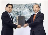 成田滑走路延伸へ許可申請 国交省に、第3滑走路も