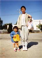【話の肖像画】元厚生労働事務次官・村木厚子(63)(11) 娘に叱られた「早めの退職」