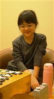 囲碁の仲邑菫初段、十段戦予選で勝利 公式戦10勝目