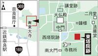 東大寺・東塔の東門、鎌倉時代の再建時に縮小