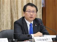 立民・山花氏「個人の意見」 山尾氏の憲法審発言