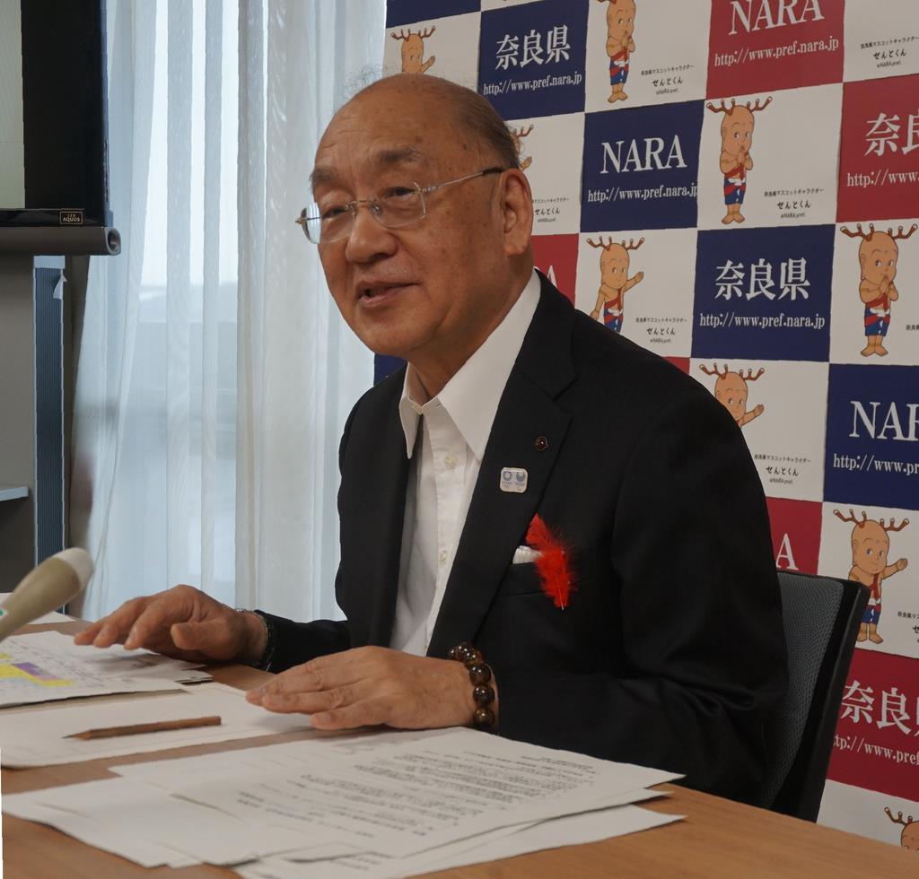 奈良市が導入する方針の宿泊税について懸念を示した荒井正吾知事=10月25日、奈良県庁