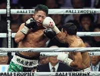 井上拓真は判定で敗れる WBCバンタム級王座統一戦