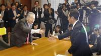 東京五輪のマラソン経費 札幌市の一部負担案が急浮上