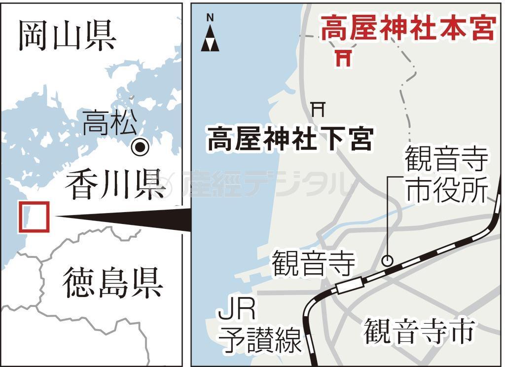 高屋神社の地図