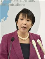 総務省、NHKのネット同時配信案に再検討を要請 肥大化に懸念