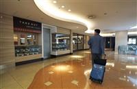 羽田空港の断水、3日目でやっと解消 いまだ原因不明、究明急ぐ