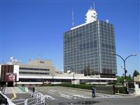 NHK「精査し、検討していく」 総務相要請にコメント