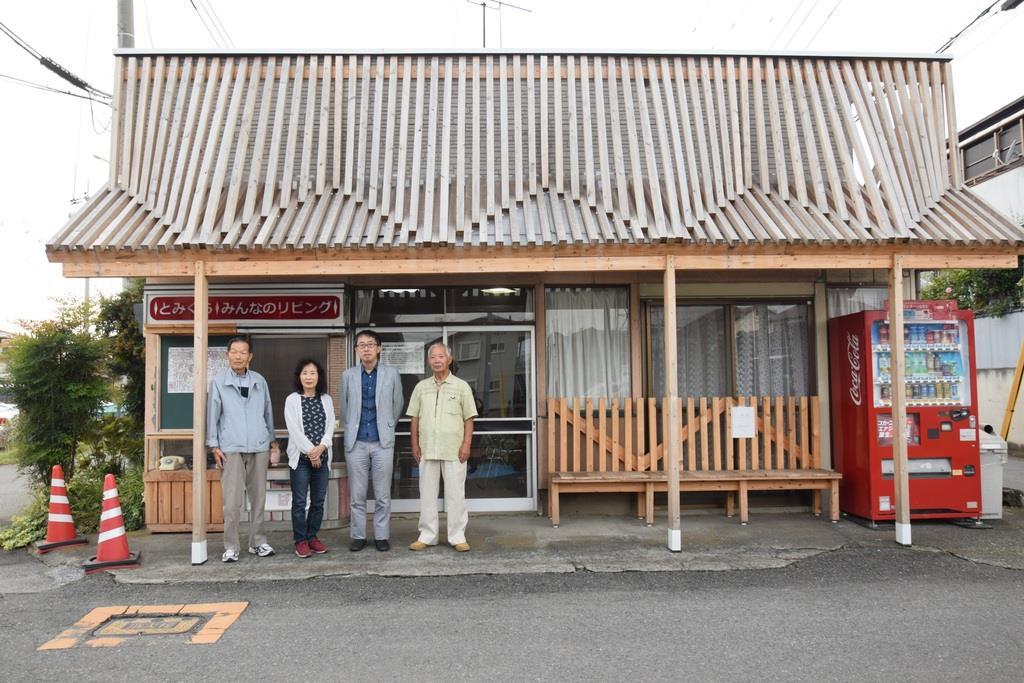 空き店舗から地域の集会所に生まれ変わった「とみくらみんなのリビング」=宇都宮市東峰町