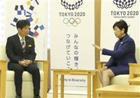 群馬と東京の知事が豚コレラ対策連携で一致