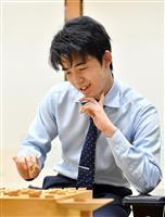 藤井聡太七段、2次予選2回戦進出 第91期ヒューリック杯棋聖戦