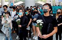 菅氏、香港デモでの死者に「大変憂慮」