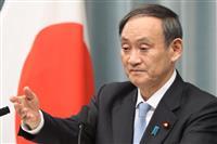 野党「議事録改竄」も追及材料に 菅氏は「相手方に確認」