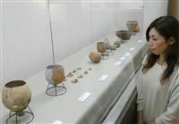 古代の海人に思いはせ 洲本で展示、出土品から営み考察