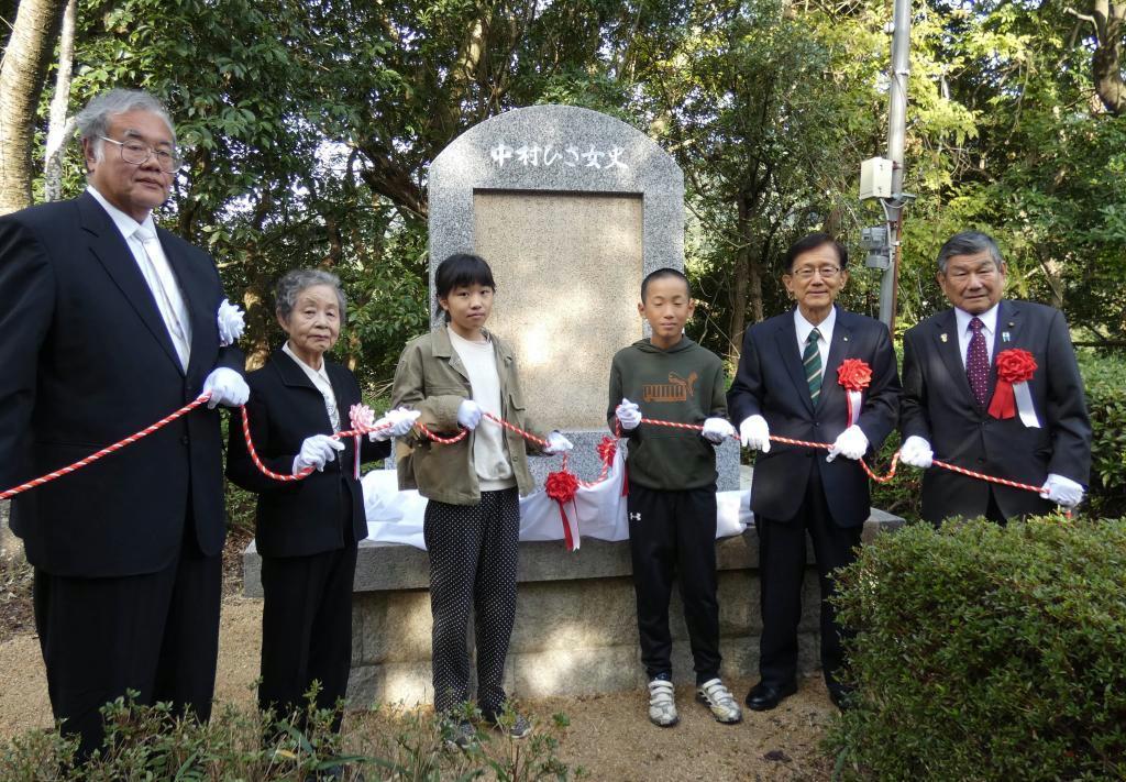 修復された記念碑を除幕する淡路市の門康彦市長(右から2人目)ら=7日、淡路市塩尾