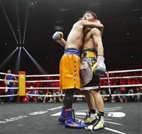 ドネア、井上尚たたえる ボクシングWBSS