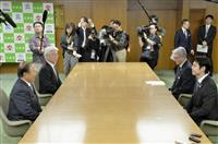 マラソン競歩札幌開催 組織委事務総長らが北海道知事と会談「まずは競技会場」