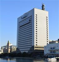 五輪対策警部を書類送検へ 下半身露出疑い、神奈川