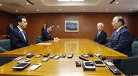 マラソン競歩札幌開催の費用負担 札幌市長「市民の不安解消につながる」