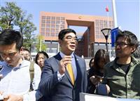 愛知の元市議、中国で無期懲役 「覚醒剤密輸」認定 歯は抜け落ち…