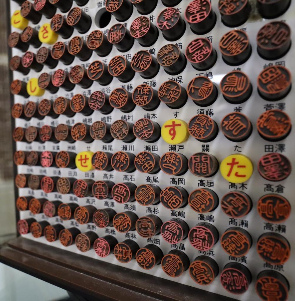 専門店に並ぶさまざまな名前のはんこ=10月21日、大阪市中央区(桑村朋撮影)