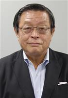 堺市議会で百条委 竹山前市長の出納責任者出頭せず証人尋問中止に