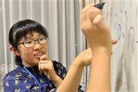 【夜間中学はいま】(16)15歳の学習ボランティア 自身の学びも前向きに