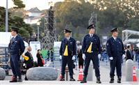 警察「最も長い30分間」へ総力戦 10日のご即位パレード