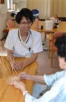 「患者に何が必要か」 作業療法士、上東隆明さん