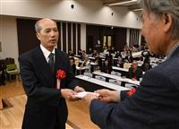 最優秀・杉山さん「夢かなった」 河野裕子短歌賞表彰式