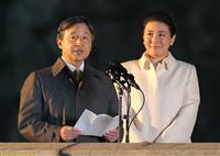 天皇陛下、台風被害「深く心を痛めています」 「国民祭典」お言葉全文