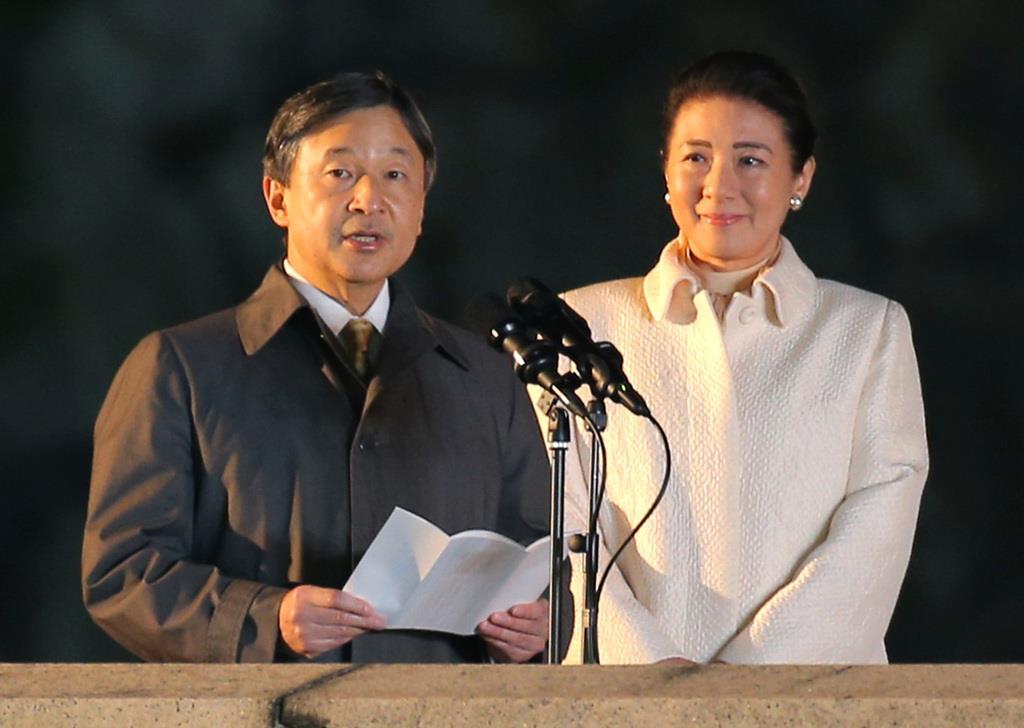 天皇陛下、台風被害「深く心を痛めています」 「国民祭典」お言…