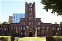 東京大文科二類の志望者が激減