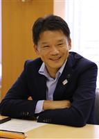 【令和をつくる】デジタル社会の実現へ「やりがいマックス」 宮坂学・東京都副知事