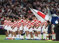 【ラグビーW杯】日本-スコットランド戦 台風翌日の実施でなされた尽力