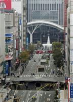 福岡陥没事故3年 七隈線延伸遅れの影響大 市発展に深刻な損失