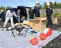 桜島でドローン使い噴石模型投下 衝撃調べ被害予測