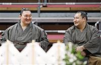 新たな立場の両横綱、優勝へ闘志 大相撲九州場所