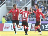 札幌の代表FW鈴木、2得点 「同点に追い付きたかった」