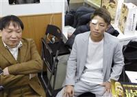 井上尚弥、右眼窩底を骨折 7日のWBSS決勝で