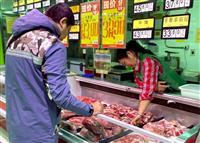 中国物価7年9カ月ぶり高水準 10月、豚肉高騰で3・8%上昇