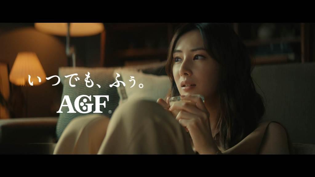 北川景子さんが出演する味の素AGF「ブレンディカフェラトリー」シリーズの新CM「私との時間を濃厚に」のワンシーン