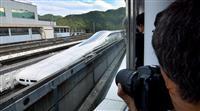 【経済インサイド】リニア中央新幹線 完成後は安全保障で貢献へ