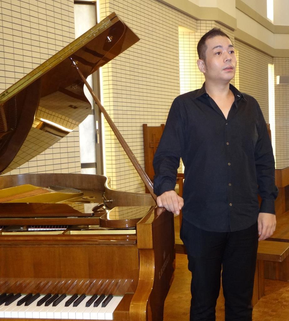 広島流川教会で被爆ピアノコンサートを行う平原誠之さん=広島市中区