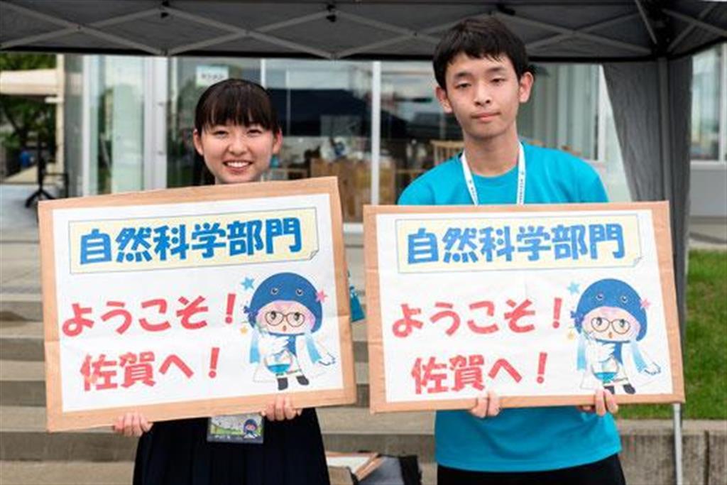 令和最初の夏、科学を愛する高校研究者の精鋭たちが佐賀の地に競…